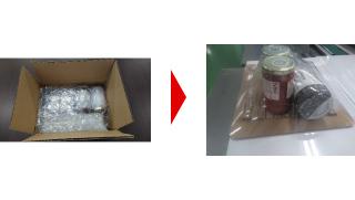 事例 通信販売用シュリンク包装の画像02