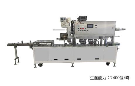 移載装置付き連続式自動カップシール機 DR-2300TR-SMの画像