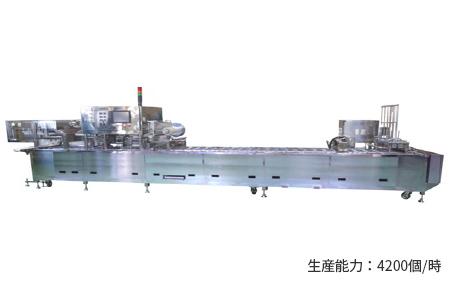 ガスフラッシュ装置付き間欠式自動充填カップシール機 DS-6000TR-3W-SM-GFの画像
