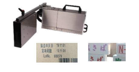 上面、側面印字用インクジェットプリンターの画像