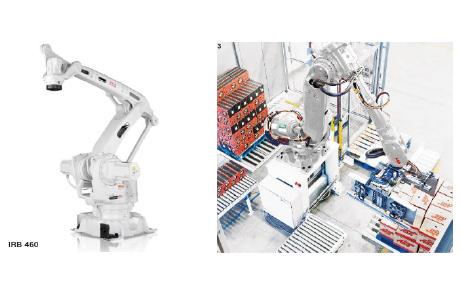ロボットの画像03