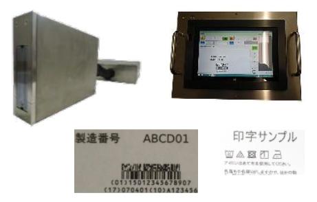 高解像度インクジェットプリンターの画像